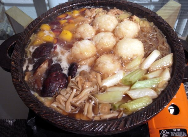 Snow Country Hot Pot